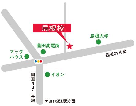 島根校:地図